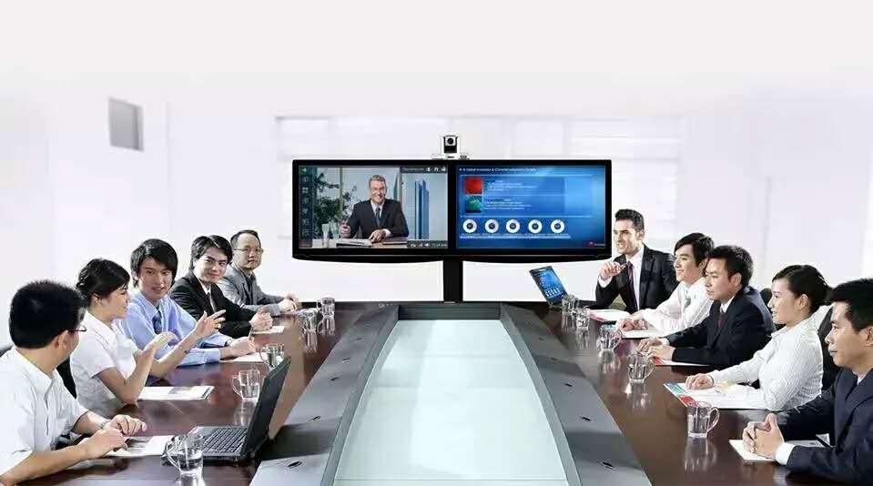 视频会议系统可以给企业带来哪些好处?