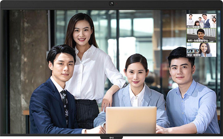 什么是视频会议终端-视频会议终端有什么用?